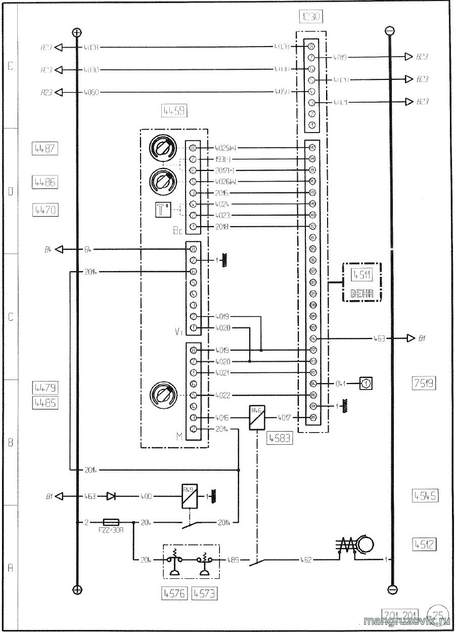 Схема электрооборудования рено премиум фото 258