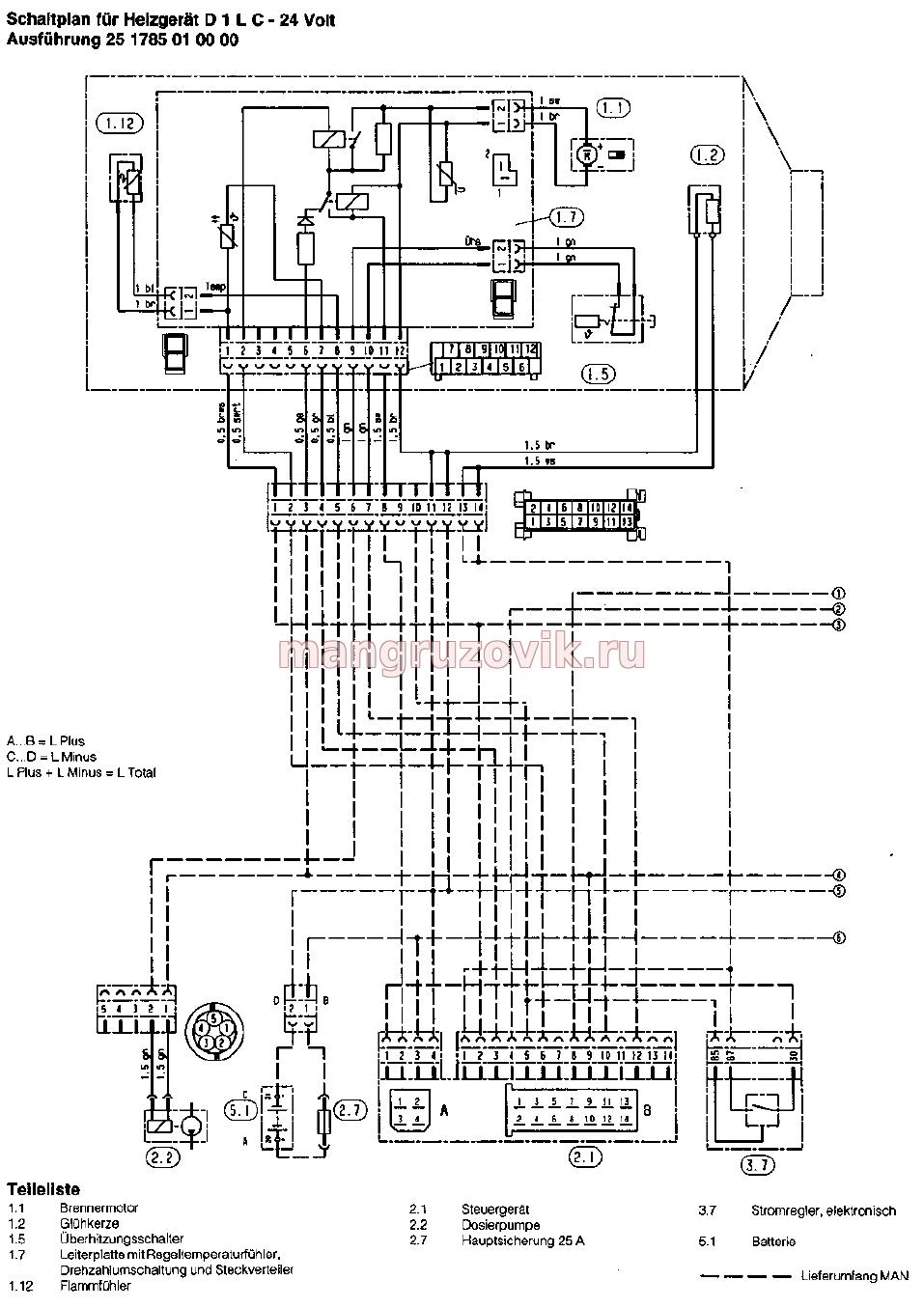 Автономный отопитель эл схема 763